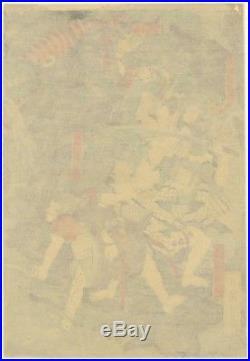 Yoshitsuya Utagawa, Yorimitsu, Snake, Ukiyo-e, Japanese Woodblock Print